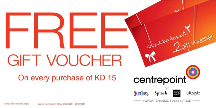 Free gift voucher all centrepoint stores i found online free negle Choice Image